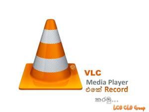 VLC-Media-Player-logo-webmasterik